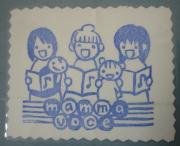 子育てママの歌のサークル「マンマ・ヴォーチェ」