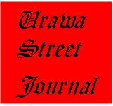 Urawa Street Journal