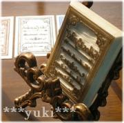 *yuki*の手仕事日記