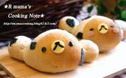 ☆あ〜るママず COOKING NOTE☆