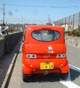 電気自動車レンタルでドライブ!ジラソーレ試乗情報
