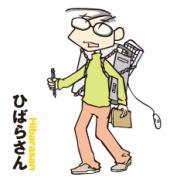 ひばらさんの栃木探訪