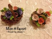 Mon*favori〜ロザフィ〜私のお気に入り