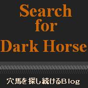 Search for Dark Horse