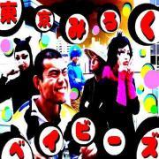 シマナガシ矢吹さんのプロフィール
