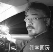 新米事務局奮闘記