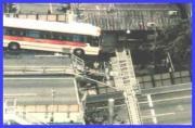 地震大国日本の地震対策ブログ