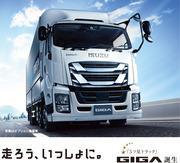 くるま情報.com