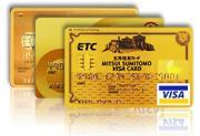 クレジットカード支払日一覧表