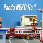 にゃいっちぃと電車のきっぷ(Panda NEKO No.1)