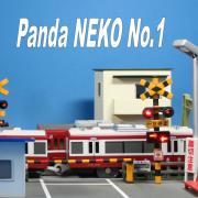 Panda NEKO No.1さんのプロフィール
