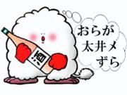 太井メさんのプロフィール