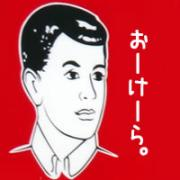 IB Japanese A (Literature) Self-taught