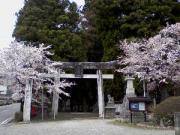 五十鈴神社宮司の『社務日誌』