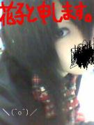 僕は高校生。