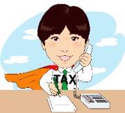 企業のお助けマン税理士和田卓也のブログ