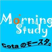 Cotaのモースタ。