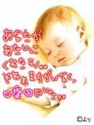 ☆LOVER SOUL☆ 〜みゅうの不妊治療(ICSI)日記〜