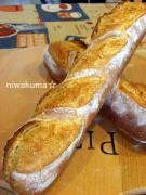 自家製酵母・天然酵母パン教室セレアル(旧にわくま)