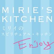 ミリイのスピリチュアル・キッチン