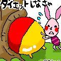 遅刻常習犯の日常 ゴラァ(#`Д´)=○)゜з゜)ブヘッ