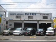 欧州自動車 兵庫県 アメ車&ヨーロッパ車専門店!