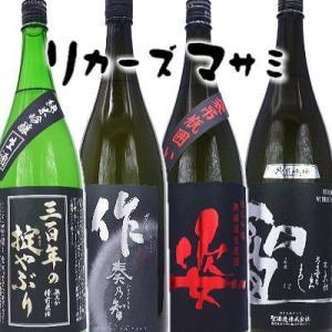 地酒(日本酒)と本格焼酎のブログ
