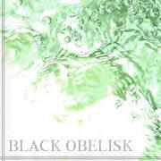 ブラック・オベリスク
