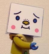 ちゃ〜り〜マン!