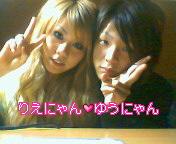 Love Scream☆りえのBlog