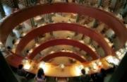 スペイン放送大学 UNED Open Learning
