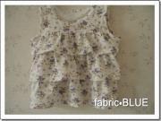 fabric*BLUE