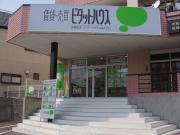 岐阜県各務原市周辺のお部屋探しブログ