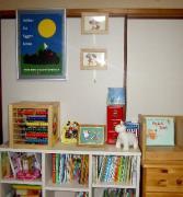 Child Room−絵本と子育て−
