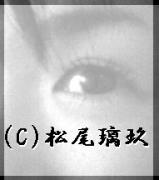 バツ2女の恋愛日記カミングアウト20年〜愛って何?〜