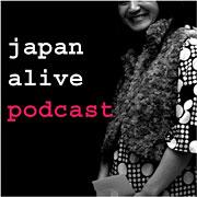 Japan Alive (ジャパン アライヴ)