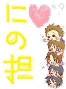 嵐isマキシマムLove.*