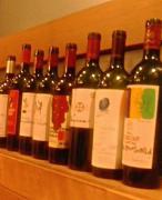 神の雫ワインを飲むブログ