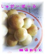 Happy☆Days〜やっぱりパンがすき〜