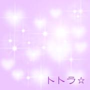 Light & Love ブログ