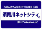 須賀川ブログ・マチナカライブ
