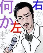 大学生ちゃんねる イベント情報サイト