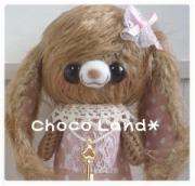 +:*:.Choco Land.:*:+