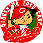 今年こそ目指せ「セリーグ優勝」広島カープ