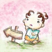 阿雅の日記。〜てくてく歩く中文之路〜