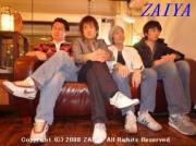 インディーズロックバンド ZAIYA 公式ブログ