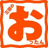 三田のおったん 兵庫県三田市〜発信!