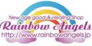 rainbowangelsスタッフさんのプロフィール