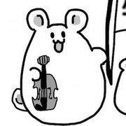 ひっきーの楽しいヴァイオリン教室