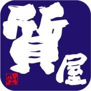 豊橋質屋 豊川質屋 田原質屋 マルハナ質店のブログ